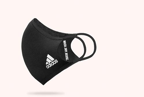 Adidas'tan Alışveriş